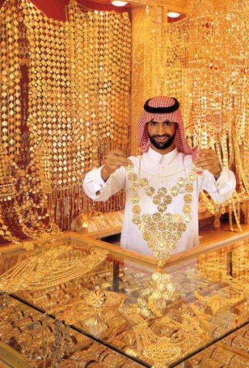 Gold and Diamonds here gold jewellery shop in dubai