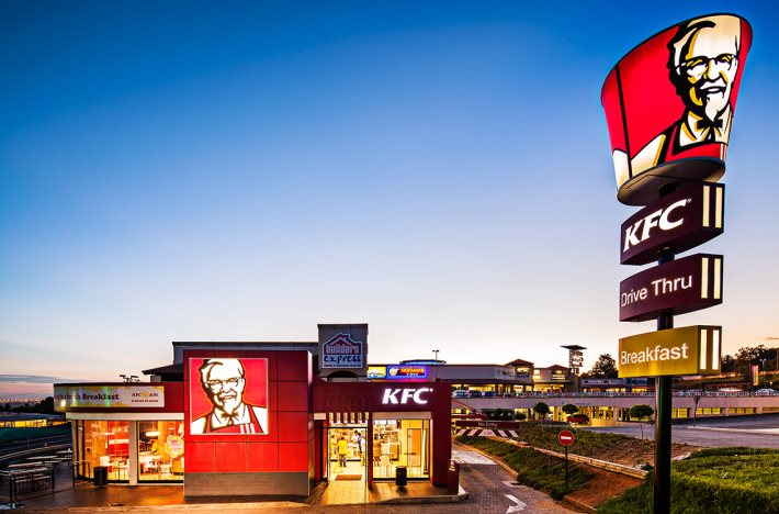 KFC, Lambton Court, Germiston, Gauteng