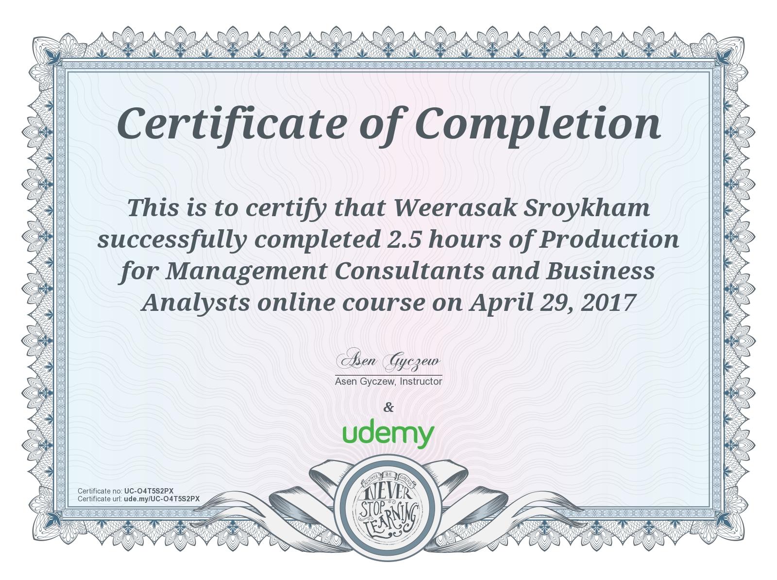 Weerasak Sroykham Online Learning Blog \