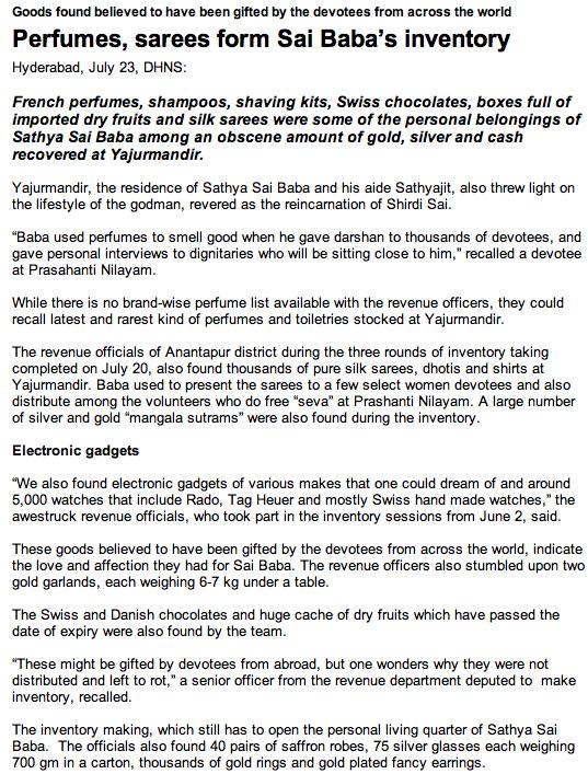 Alaya Rahm testimony and lawsuit concerning Sathya Sai