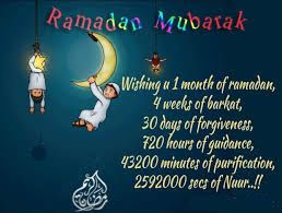 Ramzan Mubarak Image Messages for whatsapp 2016