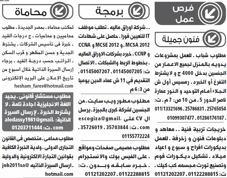 gov-jobs-16-07-28-04-29-34