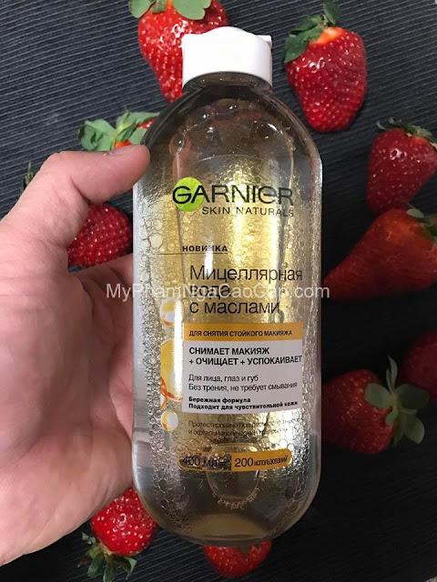 Tẩy trang Garnier màu vàng Skin Active Oil Infused Micellar