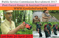 Public Service Commission Recruitment 2017– 43 Forest Ranger & Assistant Forest Guard