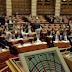 Πολυνομοσχέδιο: Τι αλλάζει σε εξωδικαστικό και νόμο Κατσέλη
