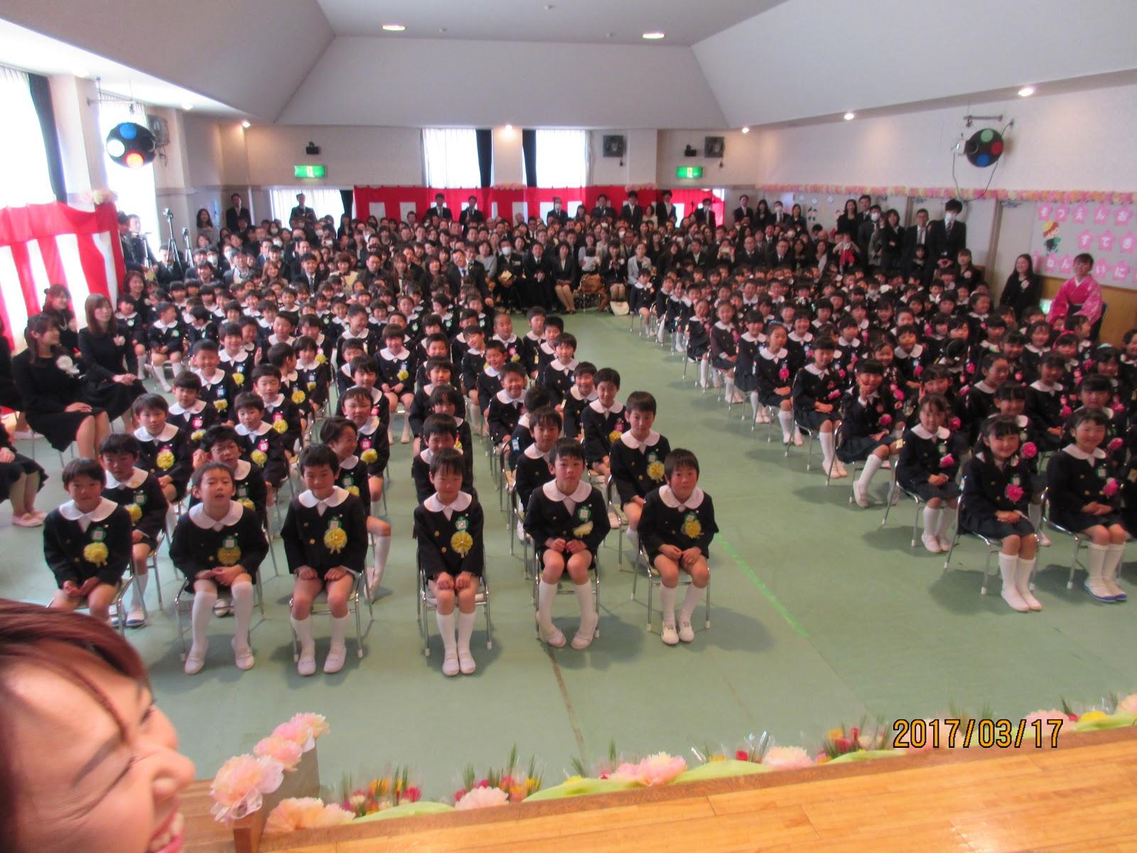 English new and used: Kindergarten graduation