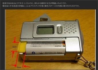 http://yasasami.exblog.jp/9402286/
