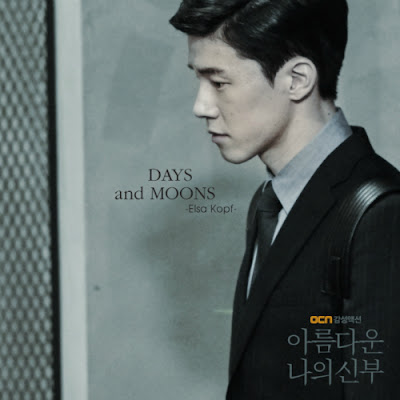 [Single] Elsa Kopf – My Beautiful Bride OST Part 1
