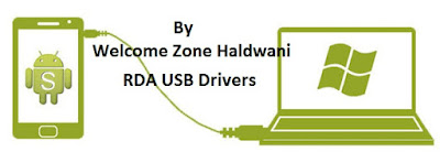 RDA Flashing Driver Download