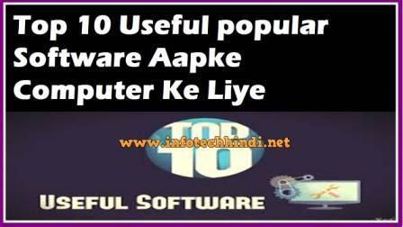 popular Software