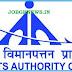 Airports Authority of India (AAI) Recruitment for Junior Executives 200 Vacancies 2017