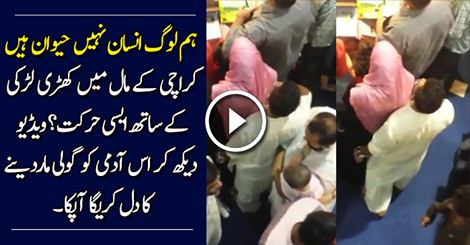 pakistani scandals, VIDEO, Man Harasses  a Girl Wearing Hijab in Expo Center Karachi, EXPO centre karachi girl centre,