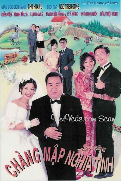 Xem Phim Chàng Mập Nghĩa Tình 1996