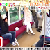 學會用日本綜藝節目初階練習日文閱讀和聽力