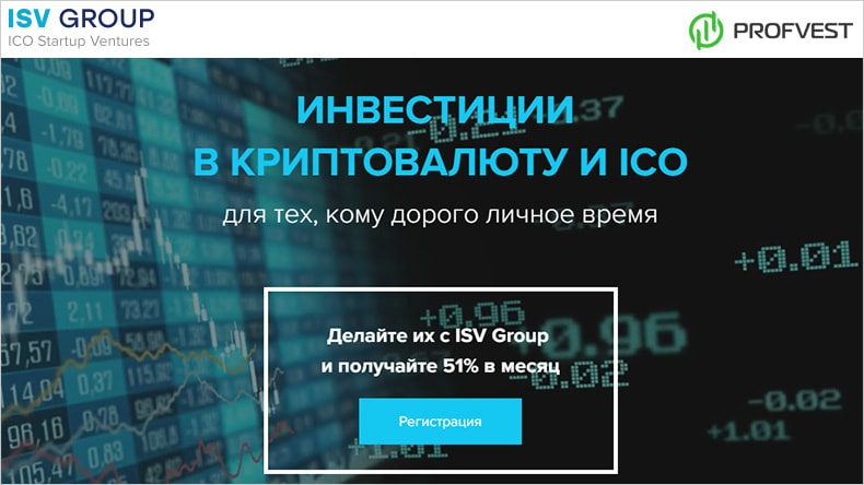 Повышение ISV Group