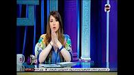 برنامج كرسى الإعتراض حلقة الخميس 20-7-2017 مع فريدة الشوباشى