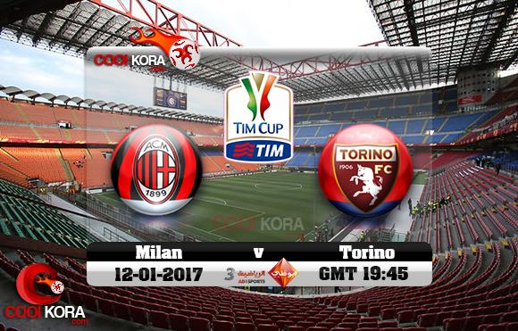 مشاهدة مباراة ميلان وتورينو اليوم 12-1-2017 في كأس إيطاليا