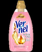 Vernel-Soft-Oils-1