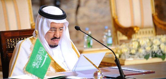 اخر الاخبار العاجلة اليوم الثلاثاء 17-5-2016 فى مصر حاكم السعودية يلغى نظام الكفيل بالنسبة لمصر