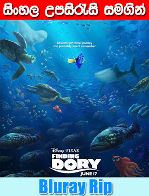 Finding Dory 2016 Watch Online With Sinhala subtitle