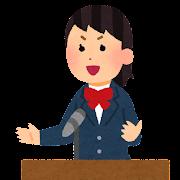 スピーチをしている学生のイラスト(女子)