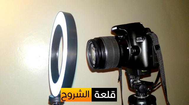 إضاءة للتصوير و تسجيل الفيديوهات رخيصة السعر و جودتها عالية