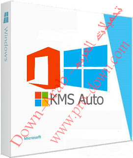 Download KMS Auto Net Activation all versions of Windows