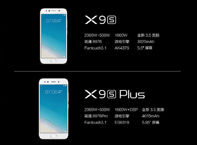 Vivo X9s & X9s Plus Resmi Dirilis, Andalkan Android Nougat 7.0