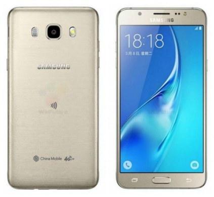Spesifikasi Dan Harga Samsung Galaxy J5 Pro Terbaru 2018
