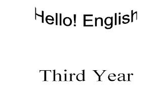 مراجعة لغة انجليزية للصف الثالث الثانوي 2019 تمارين وامتحانات علي المنهج word