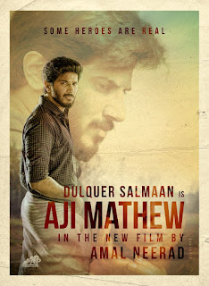 Dulquer Salmaan upcoming movies, age, family, photos, new movie, movies,, charlie, and wife, kali, and nithya menon, films, hairstyle, movies online, family photos, latest movies, biography, in ok kanmani, movies 2016, news, with wife, birthday
