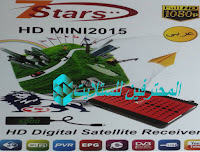 جميع اصدارات رسيفر ستار7 7stars hd mini 2015