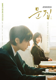 Sinopsis Drama Anthology Episode 1-Tamat