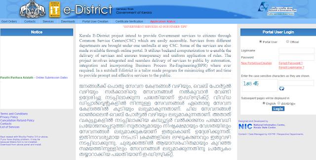 Apply Certificate from Village Office / Taluk in Kerala