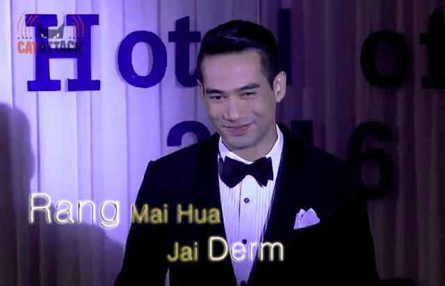 Sinopsis Drama Rang Mai Hua Jai Derm Episode 1-16 (Lengkap)