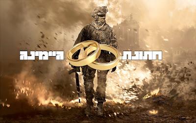 קול אוף וודינג: זוג גיימרים שהכיר לראשונה במשחק רשת של Call of Duty מתחתן