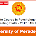Certificate Course in Psychology & Basic Counseling Skills - 2017 : பேராதனை பல்கலைக்கழகம்..!