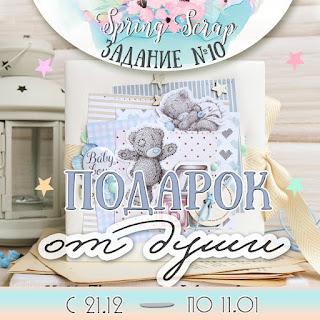 https://springscrap.blogspot.ru/2017/12/10.html