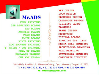 Mr Ads flex printers in Tirupati