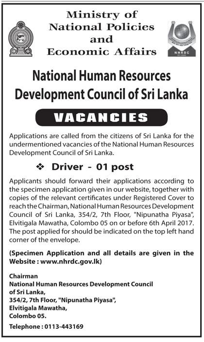 Sri Lankan Government Job Vacancies at National Human Resources Development Council of Sri Lanka for Driver