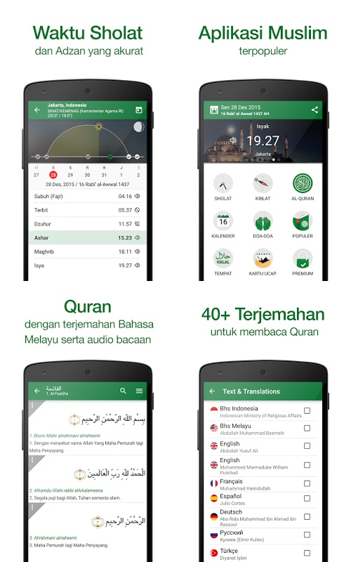 Muslim Pro Apk Ramadhan 2016 Terbaru