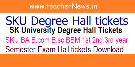 SK University Degree Hall Tickets 2017 SKU BA B.com B.sc 1st 2nd 3rd year Hall tickets