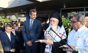 episkopos-se-mitsotaki-tha-ginete-o-prothipourgos-pou-tha-anataxi-ti-chora