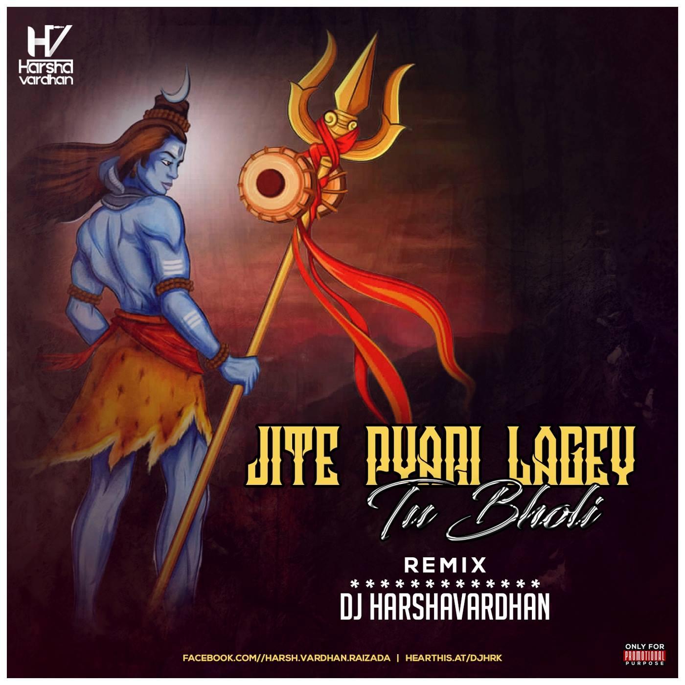 Download Sakhiyan: Jite Pyari Lagey Tu Bholi ( Remix )