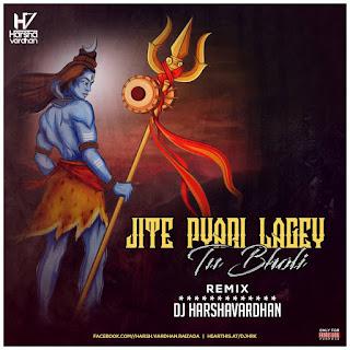 Jite Pyari Lagey Tu Bholi ( Remix ) - Dj Harshavardhan