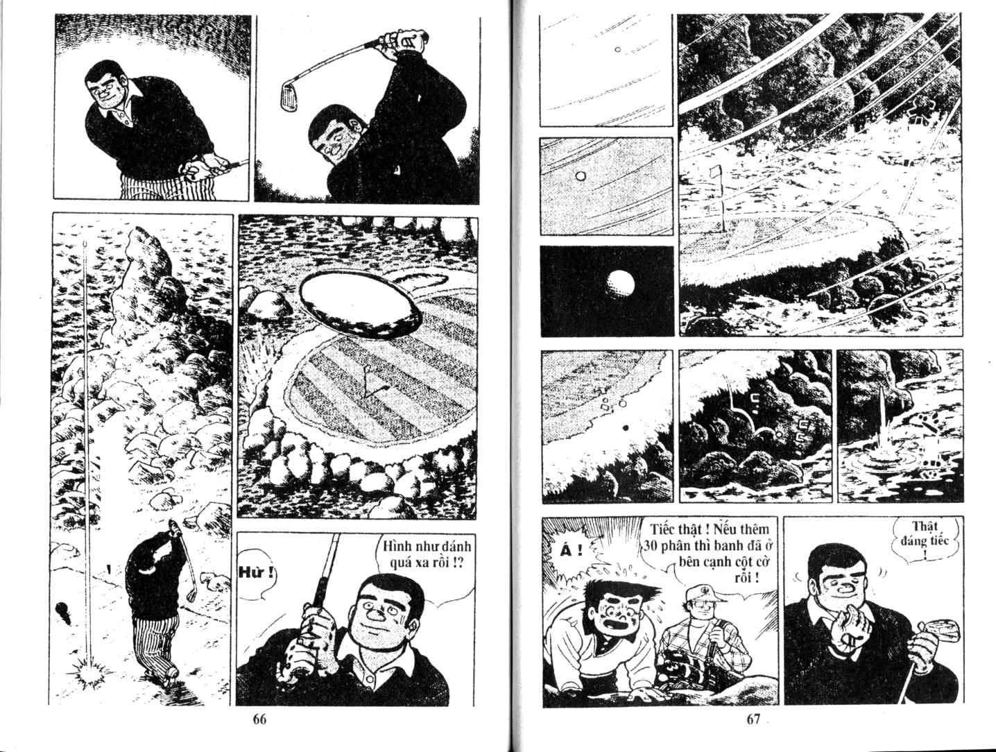 Ashita Tenki ni Naare chapter 16 trang 32