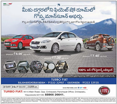 TURBO FEAT OFFERS RAJAHMUNDRY