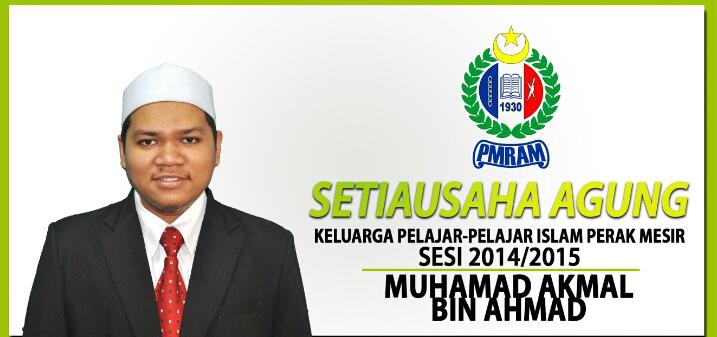 Laman Kpipm Makluman Pembukaan Permohonan Dermasiswa Online Bagi Mahasiswa Wi Perak Pengajian Islam