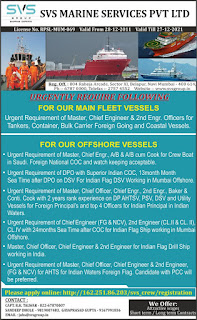 100 list of seaman jobs in India ready joining anytime without experiene can apply work at bulk carrier, tanker, offshore vessels