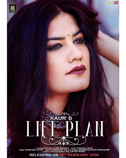 LIFE PLAN LYRICS - Kaur B